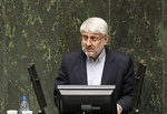 Parl. Special Commissions to examine JCPOA