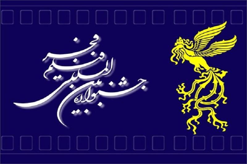 بخش بینالملل جشنواره فیلم به دهه فجر بازگردد
