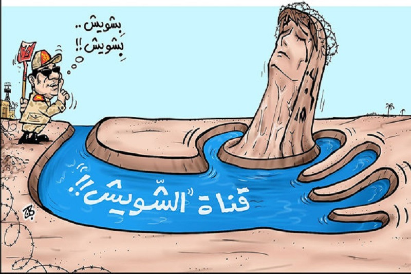 برترین کاریکاتورهای ۳۰ شهریور ۹۴