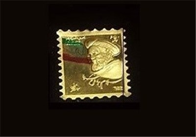 نخستین تمبر طلای ایران منتشر شد