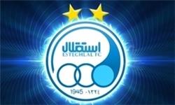 کمک 800 میلیونی وزارت ورزش به استقلال