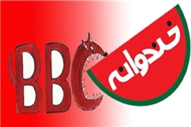 حمله BBC به خندوانه به جرم شاد کردن مردم+فیلم