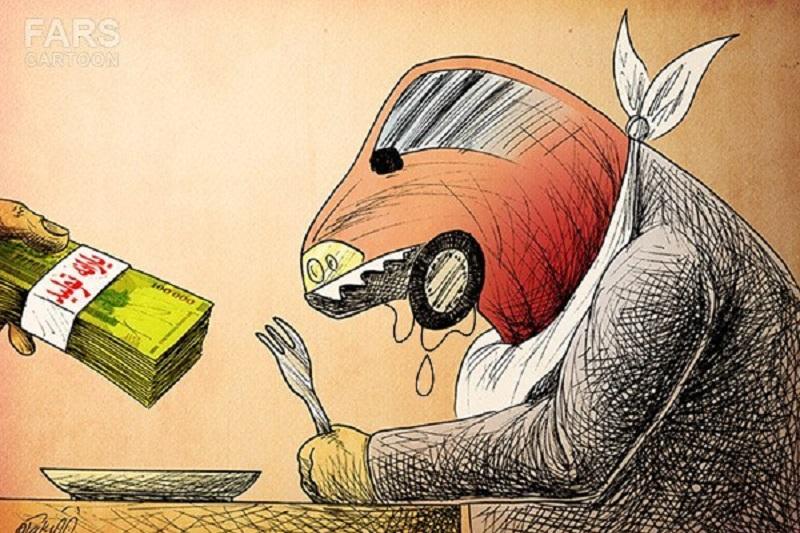 کاریکاتور:یارانه تولید نصیب خودروسازان شد