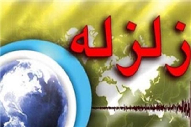 زلزله 3.9 ریشتری لامرد فارس را تکان داد