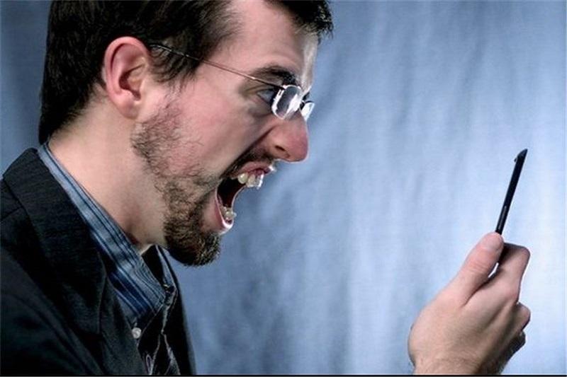 کولری هوشمند برای تلفن همراه