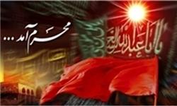 روزی که حضرت عباس (ع) سقا نام گرفت