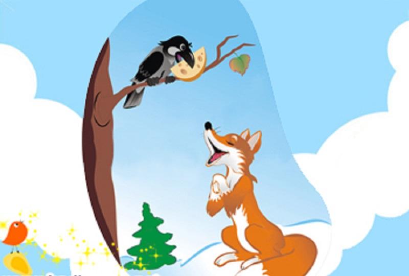 روباه و کلاغ تحصیل کرده