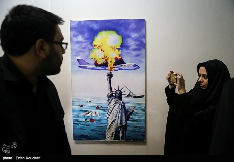 تاثیر نشاسته اواکادو در لانه گزینی Seraj News Agancy عکس:موزه 13 آبان - لانه جاسوسی آمریکا