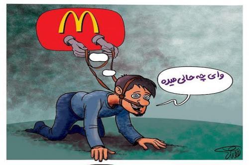 کاریکاتور:نفوذ