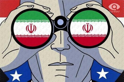 ارتباط فرهنگی آمریکا با مردم ایران برای تغییر جمهوری اسلامی + سند