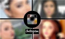حذف تصاویر غیراخلاقی یکی از صفحهداران مشهور در اینستاگرام/ «دنیا.ج» چراغ اول را روشن کرد+تصاویر