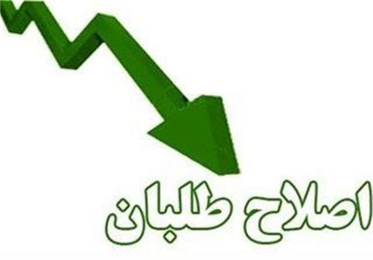 نخستین گردهمایی فعالان اصلاحطلب جنوب تهران برگزار شد