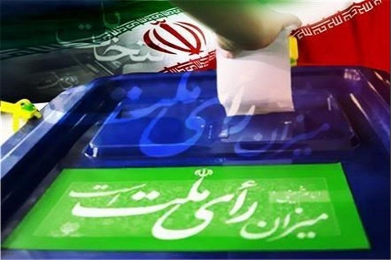 اسامی نامزد های مجلس خبرگان رهبری 1394