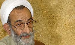 کتاب «چراغ هدایت» آیتالله محمد شجاعی رونمایی شد
