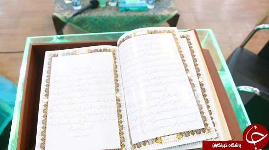رونمایی از قرآن دستنویس دانشجویی + تصاویر