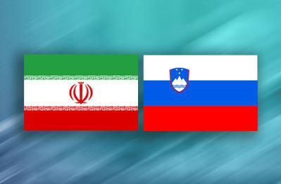 Slovenian economy min. to visit Iran