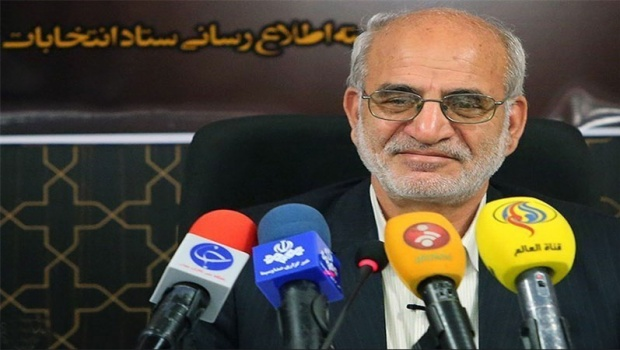 65 register to run for Iran's Assembly of Experts election