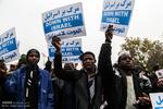 Protests in Tehran condemn Zaria massacre