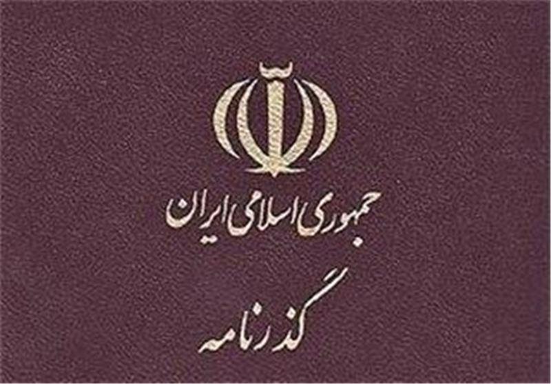 پاسپورت ایرانی معتبر شد!