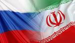 Iran, Russia sign 2 economic MoUs