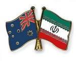 Australia seeks to deploy trade delegation to Iran