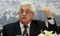 محمود عباس خواستار کمک مالی کشورهای عربی شد