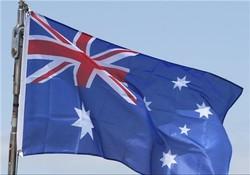 Australian economic office to be established in Tehran