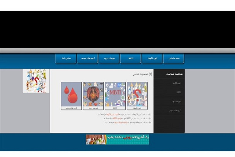 جولان سایت های ضدتوحیدی در فضای مجازی کشور