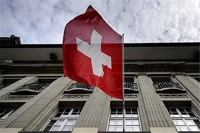 سوئیس ۱۱.۸ میلیون دلار از داراییهای ایران را آزاد کرد