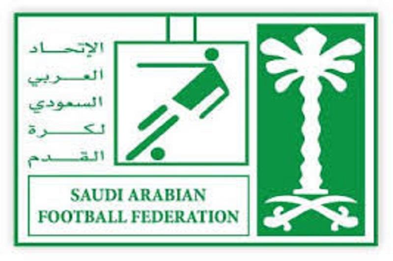 خوشحالی سعودی از رای AFC