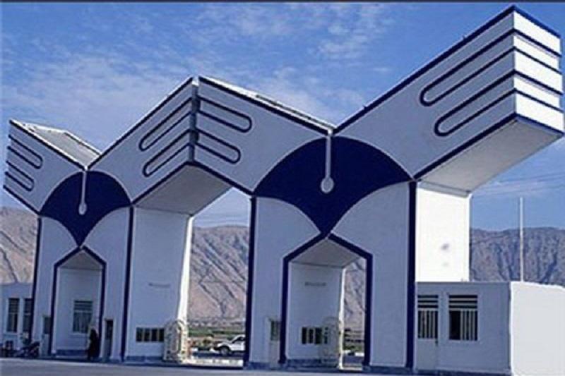 برگزاری دوره مجازی آموزش مدرسان وصیت نامه امام خمینی (ره) در دانشگاه آزاد