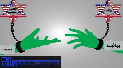 http://seraj24.ir/images/news/12176/thumbs/12176.jpg