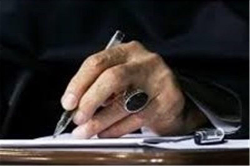 پیام رهبر معظم انقلاب در پی درگذشت مادر حجتالاسلام شهیدی