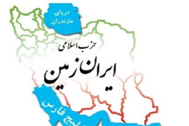 حضور در راهپیمایی ۲۲بهمن و انتخابات ۷ اسفند بهترین پاسخ به دشمنان انقلاب است