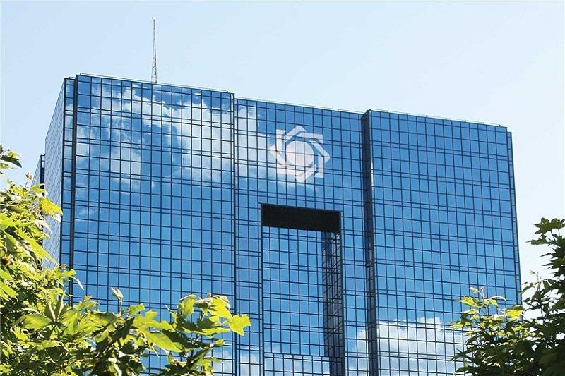 بانک مرکزی یوزانس را مشروط کرد