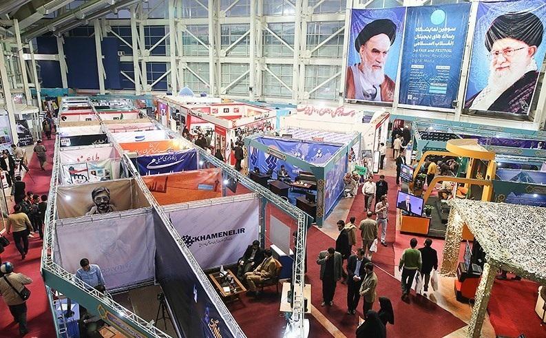 تقاضای 650 موسسه برای حضور در نمایشگاه رسانههای دیجیتال انقلاب اسلامی/نمایشگاه بدون هیچ حمایتی مورد استقبال مردمی قرار گرفت/سال آینده نمایشگاه در مصلی امام خمینی(ره) برگزار می شود