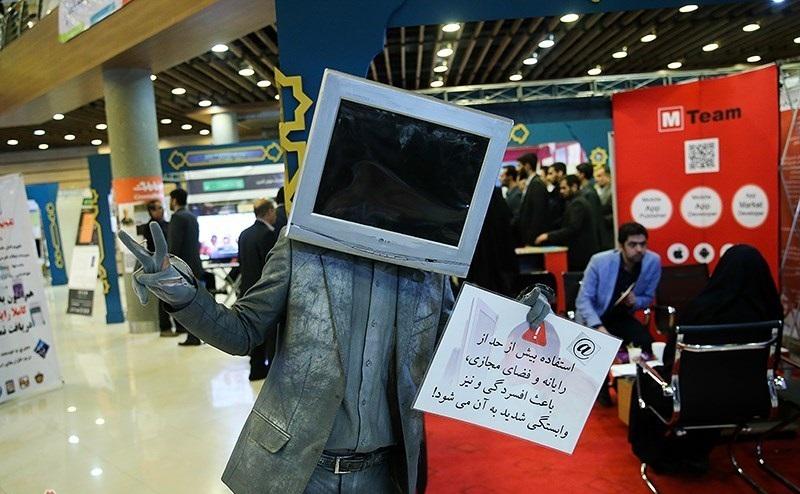 سومین نمایشگاه رسانه های دیجیتال انقلاب اسلامی به کار خود پایان داد