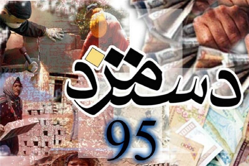 تعیین مزد ۹۵ کارگران حوالی ۲۵ اسفند/ هزینه سبد ماهانه خانوار کارگری ۳.۲میلیون تومان است