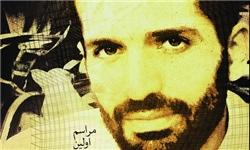 در عرقریز روزهای جهاد، خم به ابروی خود نیاوردی