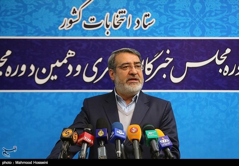 حدود ۳ هزار صندوق رأی در حوزه انتخابیه تهران شمارش شده است
