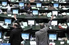 متداولترین سوالات نمابندگان تهران در مجلس دهم