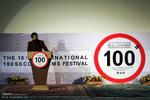 100 Second Films Festival kicks off