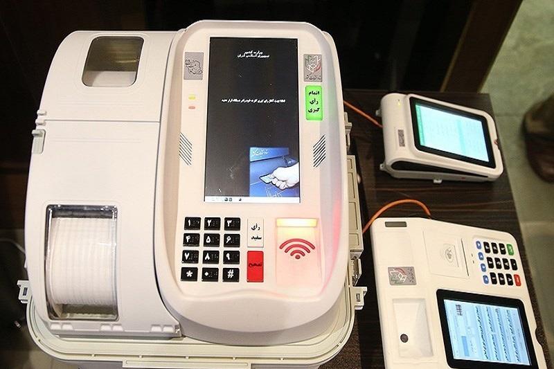 متخلفان انتخابات الکترونیکی براساس قانون جرائم یارانهای محکوم میشوند