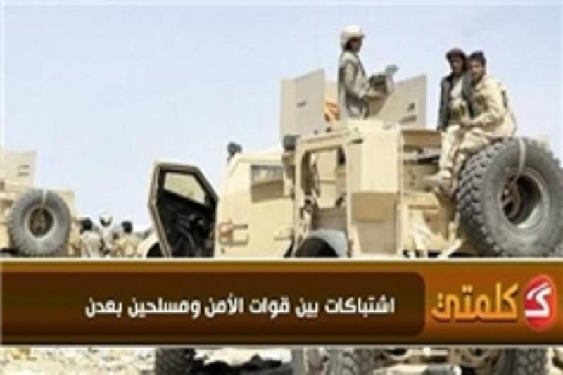 هلاکت ۳۶ مزدور سعودی در تعز/ درگیریهای شدید اطراف کاخ ریاست جمهوری در عدن