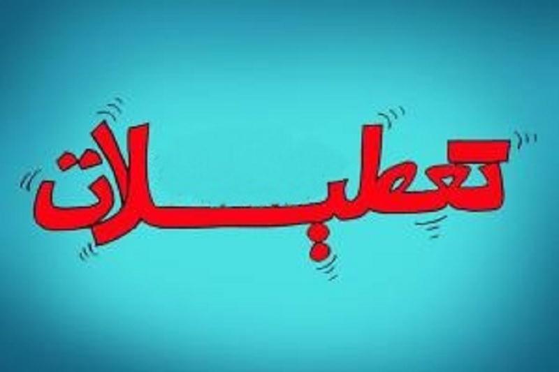 بررسی تبعات تعطیلات رسمی در ایران/ بازنده بزرگ تعطیلات،نظام تعلیم و تربیت است