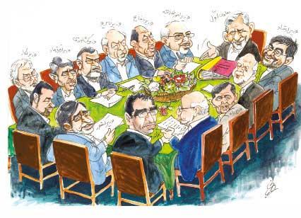 """تفسیر کابینه دولت تدبیر و امید از """"اقتصاد مقاومتی"""""""