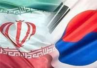 Iran, South Korean officials to mull economic cooperation