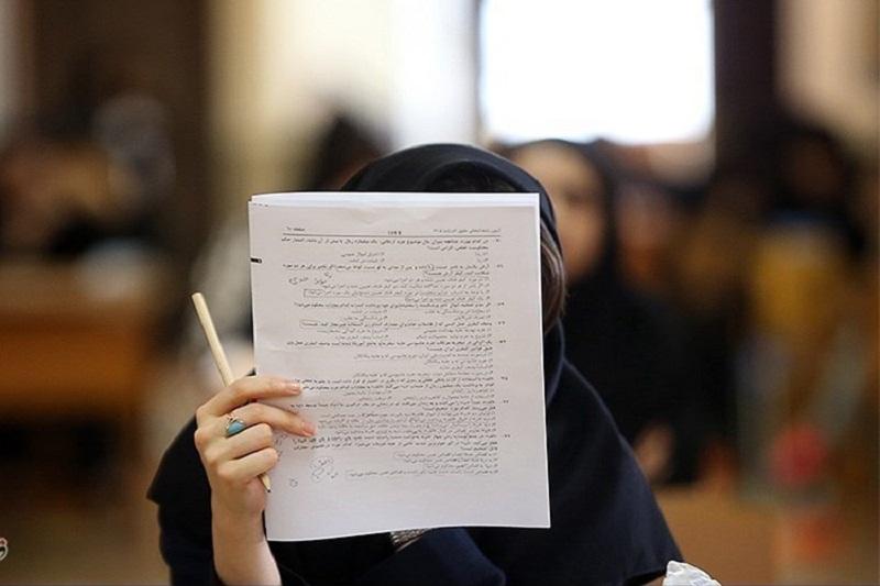 سهم سوابق تحصیلی در کنکور ۹۵، همچنان بلاتکلیف