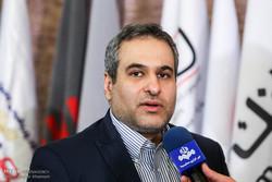 Iran joins IOSCO