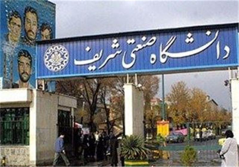 زمان ثبت نام مراسم اعتکاف دانشگاه شریف اعلام شد